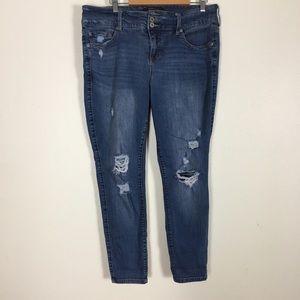 Torrid Premium Distressed Jegging Skinny Jeans